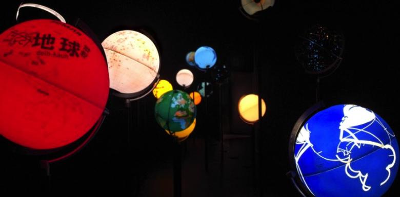 big-bang-balls
